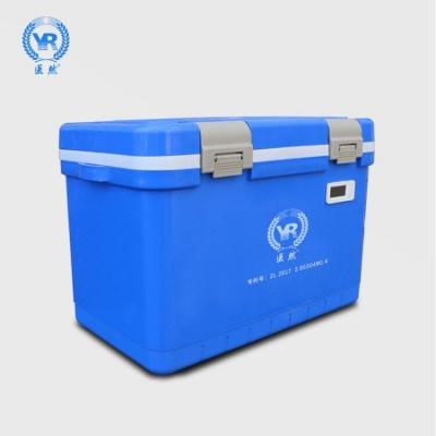 医然12L医用冷藏箱保温箱 血液储存箱 运输保温箱