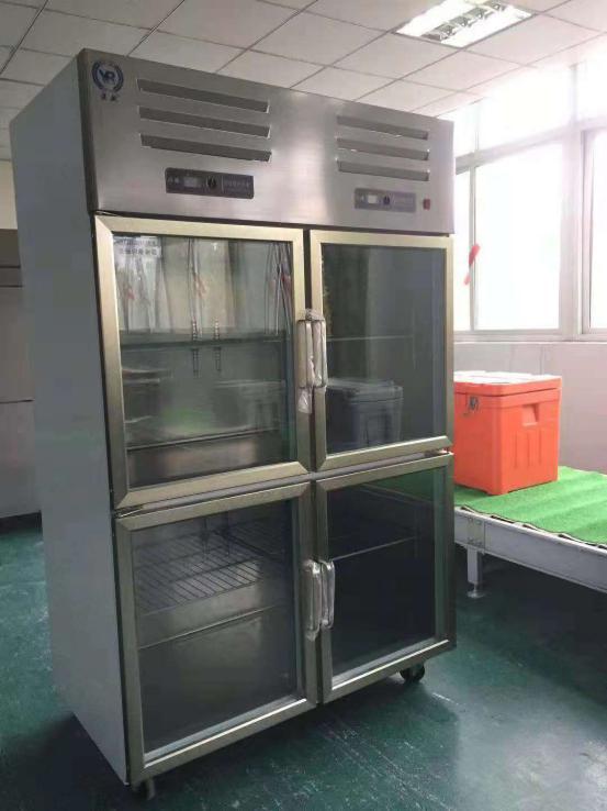 商用冰箱 四門冷柜 冷藏展示柜 玻璃門 立柜 冷鮮柜