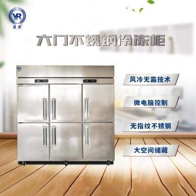 不锈钢商用冰箱 立式六门冰柜 餐饮食品制冷设备 冷藏柜 冷冻柜