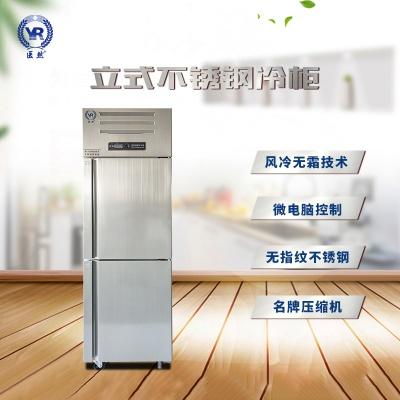立式冰柜 不锈钢商用冰箱 厨房冷冻冷藏柜 餐饮食品保鲜设备