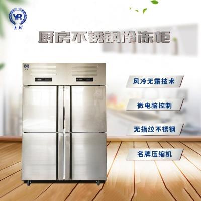 医然厨房制冷设备 商用冰柜 四门冰箱 立式不锈钢冷柜
