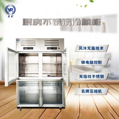 商用冰箱 四门冷柜 冷藏展示柜 玻璃门 立柜 冷鲜柜