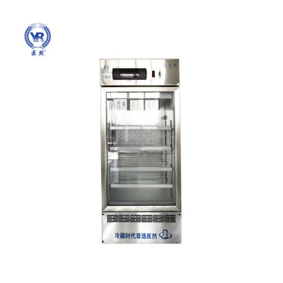 22858.com医用冷藏柜不锈钢无指纹80L