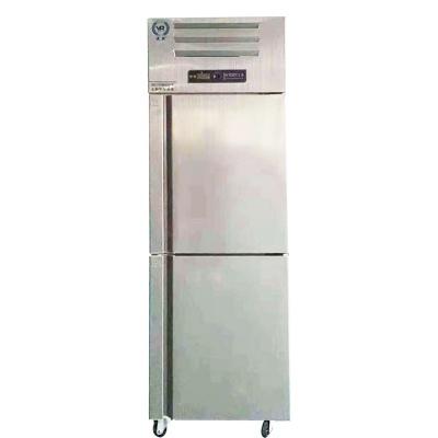 医然食品柜上下门冷冻柜440L