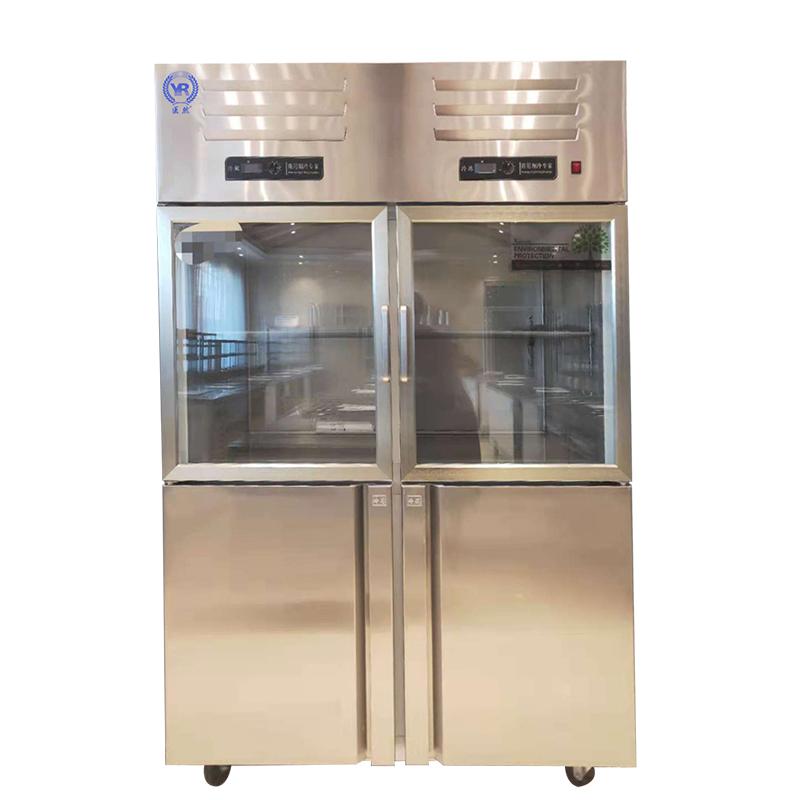 醫然廚房不銹鋼冷柜四門雙溫柜900L