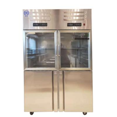 22858.com厨房不锈钢冷柜四门双温柜900L