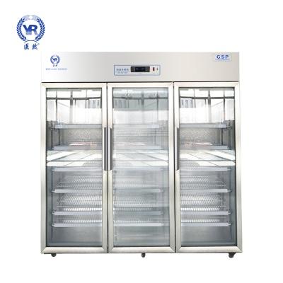 22858.com新款304无指纹不锈钢款医用冷藏柜药品柜1300L