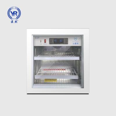新款台式迷你小冷柜疫苗专用柜50L不锈钢冷藏柜