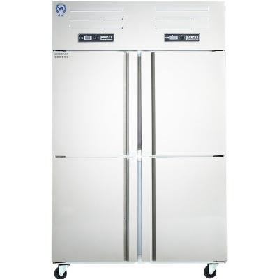 医然厨房不锈钢冷柜900L冷冻柜