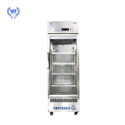 医然150L不锈钢医用阴凉柜冷藏柜 符合新版GSP认证要求