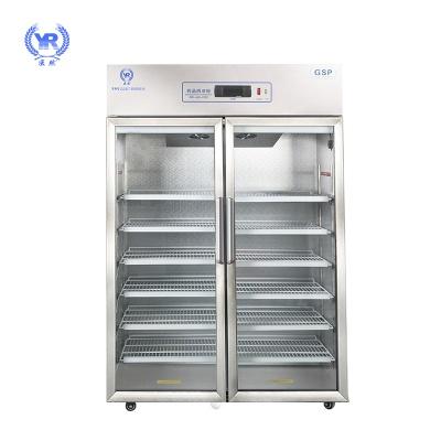 医然800L药品阴凉柜gsp认证冷藏展示柜 疫苗冷藏冰箱