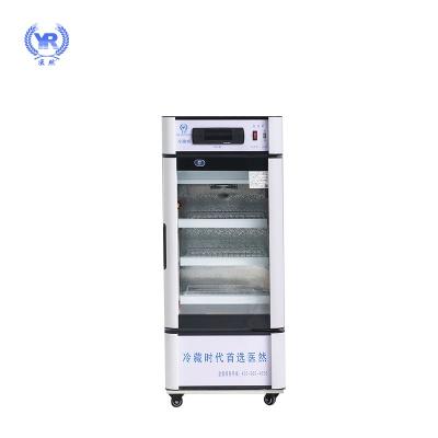 医然50L小型医用冷藏柜阴凉柜单门GSP认证 真正风冷无霜