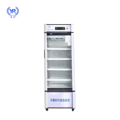 医然150L单门药品阴凉柜GSP认证冷藏恒温展示柜USB风冷医药柜双门医用冰箱
