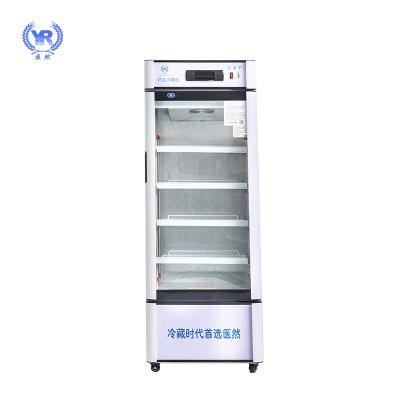 医然260L单门医用冷藏柜药品冷藏柜阴凉柜疫苗柜