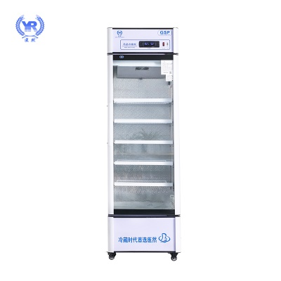 医然320L医用冷藏柜阴凉柜药品储存柜疫苗柜