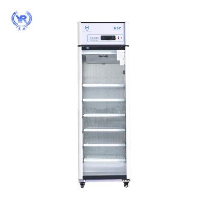 医然400L医用冷藏柜药品柜医用阴凉柜疫苗柜