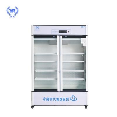 医然460L双门药品阴凉柜GSP认证 药品冷藏柜医用药用双门