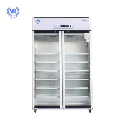 22858.com800L医用冷藏柜疫苗柜双门立式阴凉柜药品储存柜