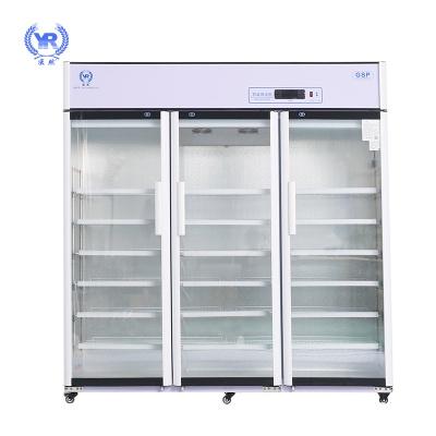 医然1300L大型药品冷藏柜阴凉柜 立式三门展示柜gsp认证
