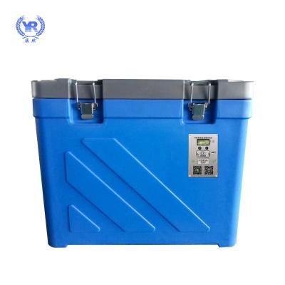 22858.com110L医药冷藏箱 药品疫苗冷链运输保温箱