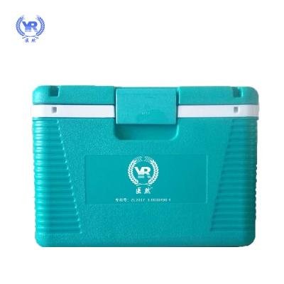 22858.com53L药品冷藏箱保温箱 医用冷藏箱血液运输箱