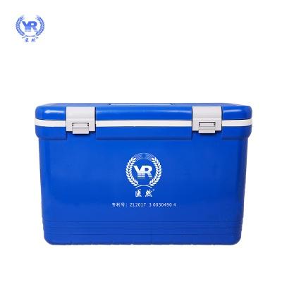 医然33L医用保温箱 药品冷藏箱 血液运输箱