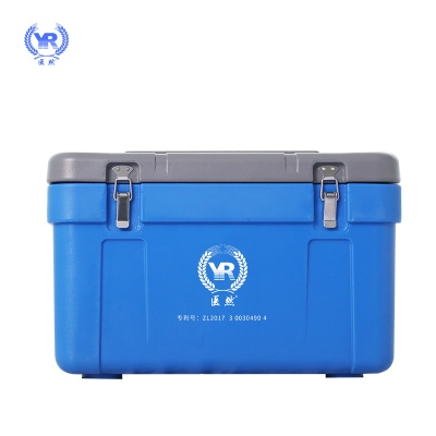22858.com65L医用冷藏箱 医用保温箱 血液储存箱