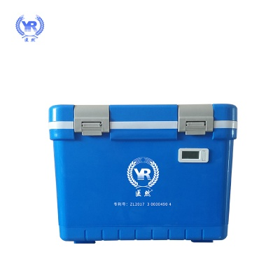 22858.com12L医用冷藏箱保温箱 血液储存箱 运输保温箱
