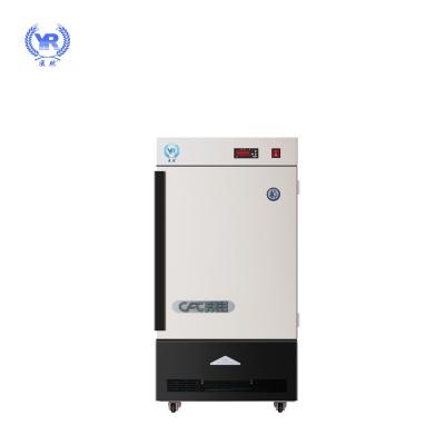 22858.com-60℃超低温冷柜 医用零下六十度低温冰箱 实验室超低温冰箱