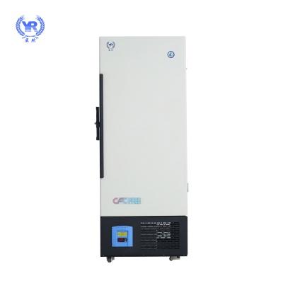 医然-60℃超低温冷柜 医用零下六十度低温冰箱 实验室超低温冰箱