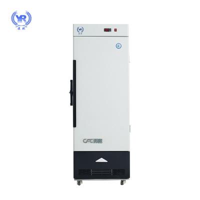 医然-86℃立式超低温冷柜 零下八十度超低温冰箱