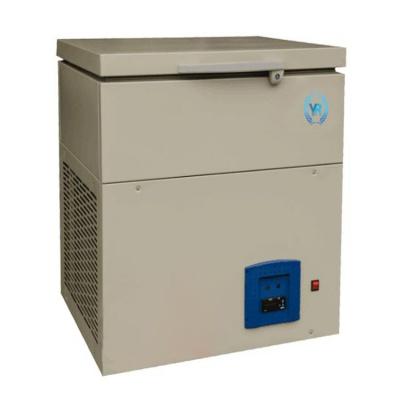 医然-45℃卧式超低温冷柜 零下四十度卧式低温冰箱