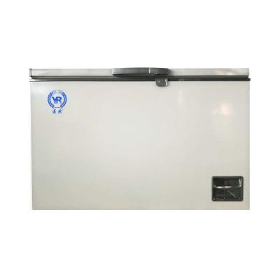 医然-86℃卧式超低温冷柜 零下八十度超低温冰箱