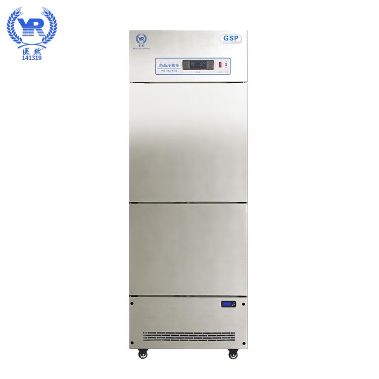 医然新款270L冷藏冷冻箱 上冷箱下冷冻双机组一体柜 分开控制