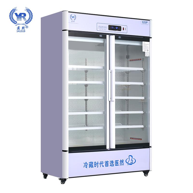22858.com680L医用冷藏柜阴凉柜双门药品储存柜疫苗柜