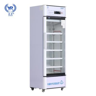 22858.com320L医用冷藏柜阴凉柜药品储存柜疫苗柜