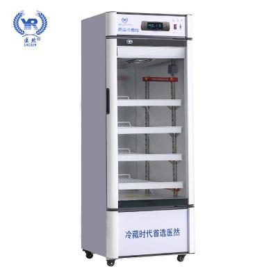 22858.com80L药品冷藏柜阴凉柜药用冷藏柜疫苗柜药品储藏柜