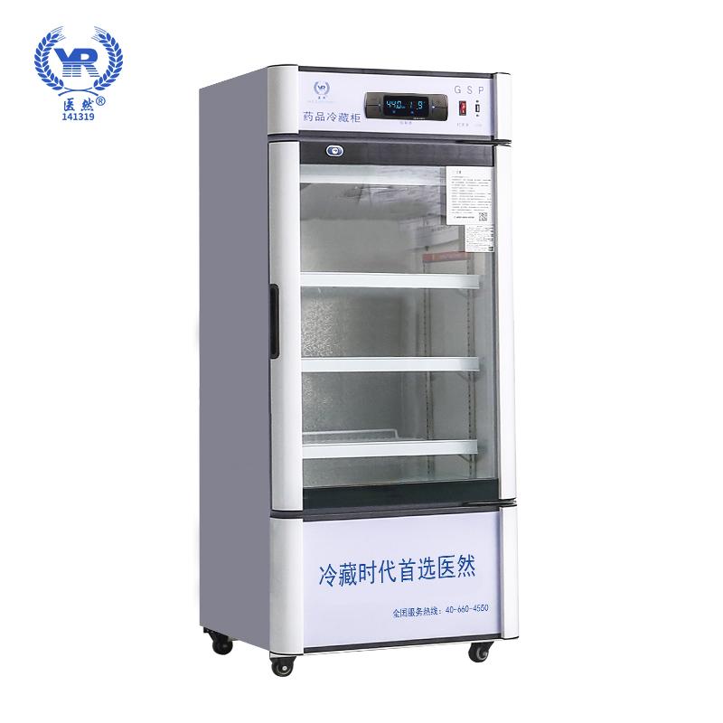 22858.com50L小型医用冷藏柜阴凉柜单门GSP认证 真正风冷无霜