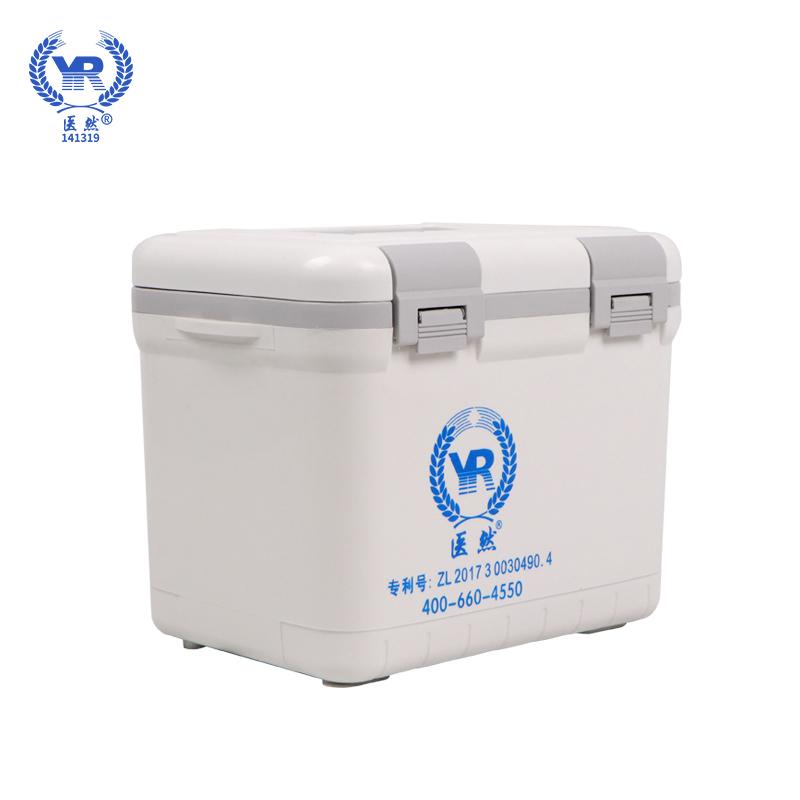 醫然6L冷藏保溫箱 運輸箱