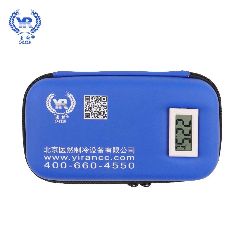 胰島素冷藏盒 便攜 隨身 藥品小冰箱車載藥品冷藏箱恒溫胰島素盒