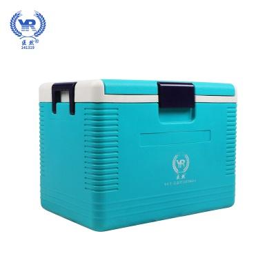 醫然53L藥品冷藏箱保溫箱 醫用冷藏箱血液運輸箱