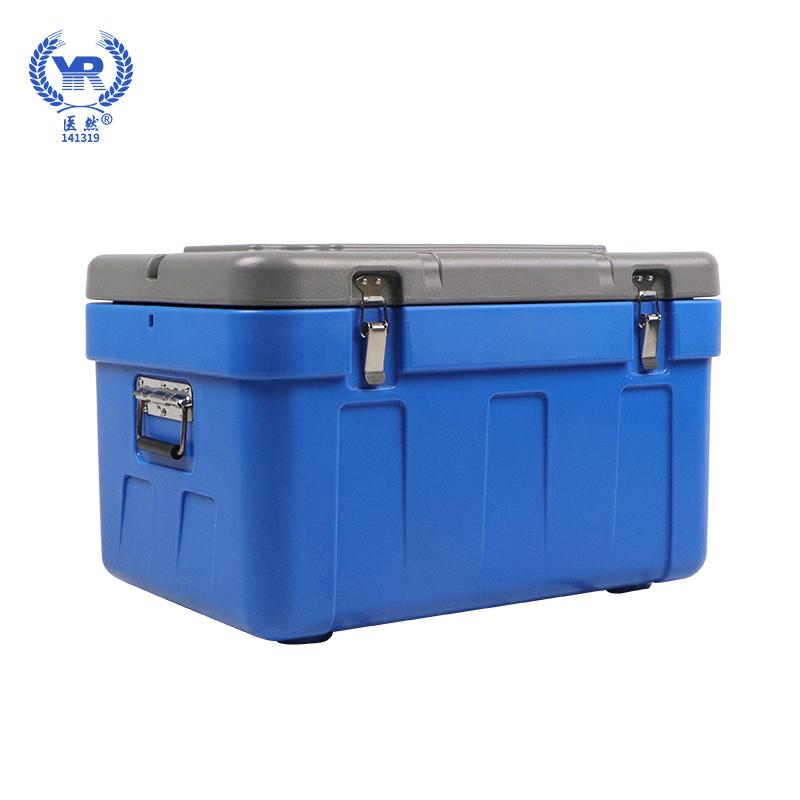 醫然65L醫用冷藏箱 醫用保溫箱 血液儲存箱