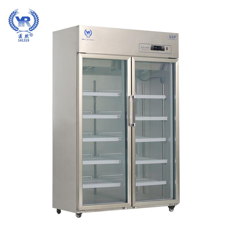 醫然800L藥品陰涼柜gsp認證冷藏展示柜 疫苗冷藏冰箱