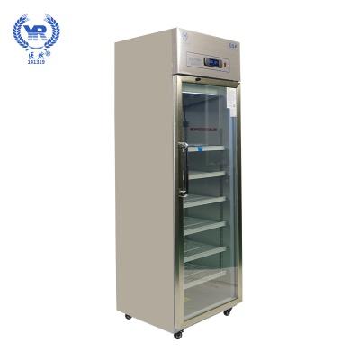醫然400L藥品陰涼柜冷藏柜 新款不銹鋼醫用冷柜