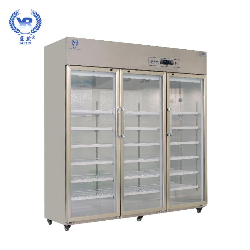 醫然新款304無指紋不銹鋼款醫用冷藏柜藥品柜1300L