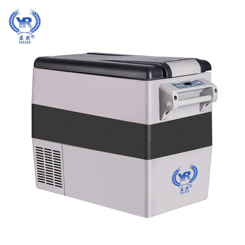 醫然新款52L車載冷藏箱 車用家用 大容量制冷冷藏移動冰箱