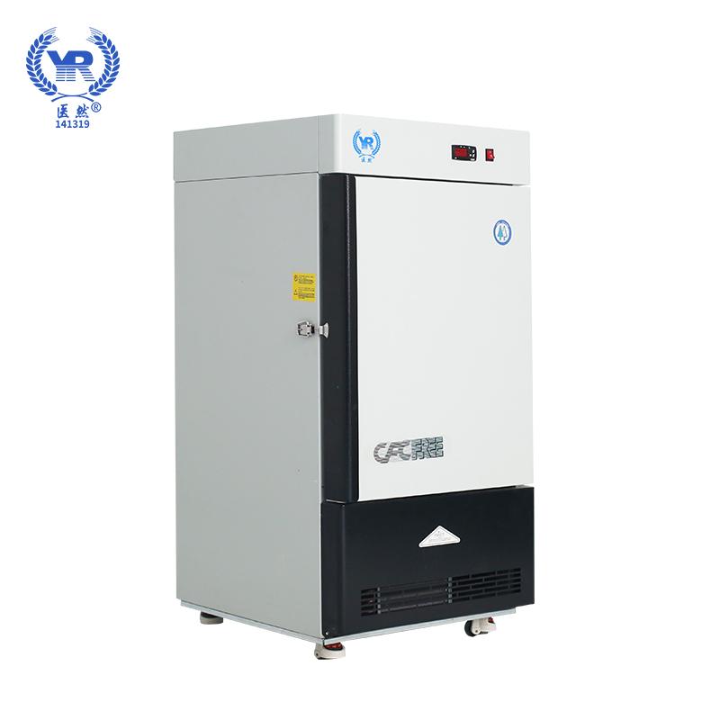 22858.com80L立式超低温冷柜 医用零下四十度/六十度/八十度低温冰箱