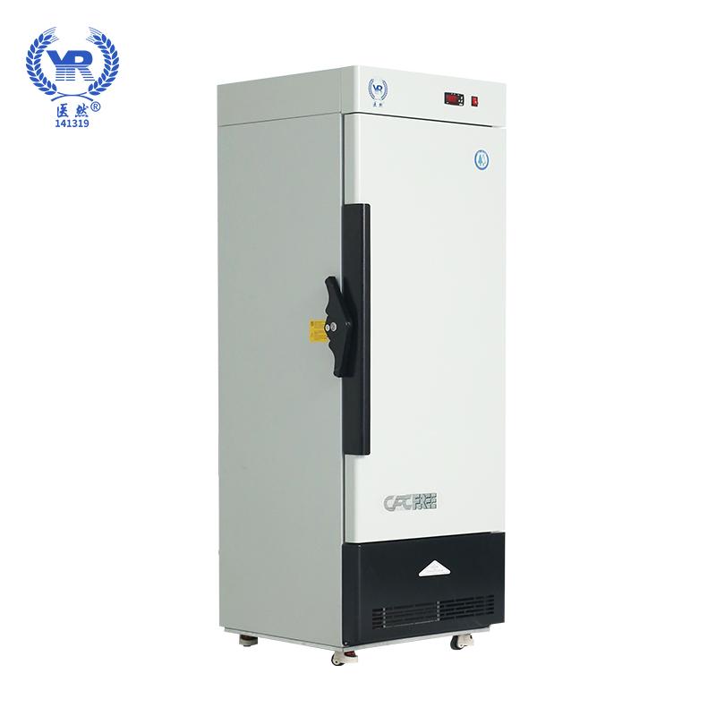万博体育msport下载158升 立式超低温冰箱 负46℃/60℃/86℃超低温冷柜