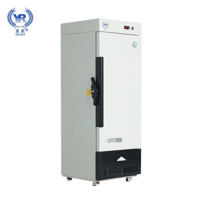 22858.com158升 立式超低温冰箱 负46℃/60℃/86℃超低温冷柜