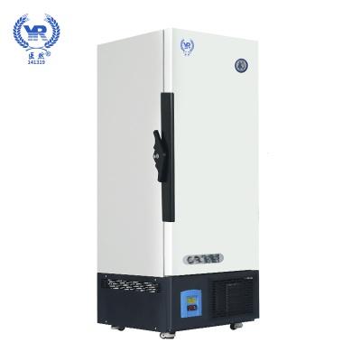 22858.com立式328L/400L超低温冷柜 医用零下45/60/86度低温冰箱 实验室超低温冰冻箱